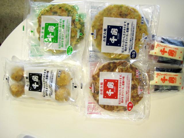 23_okonomiyaki.jpg
