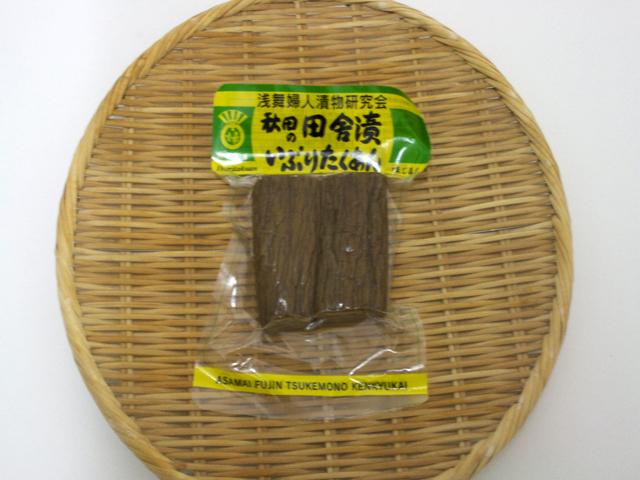 akita001.jpg